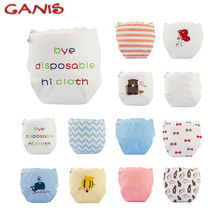 Baby Adjustable Washable Reusable Cloth Diaper Pocket Nappy Cover Wrap New 2019 Diapers Available 0-12M  baby