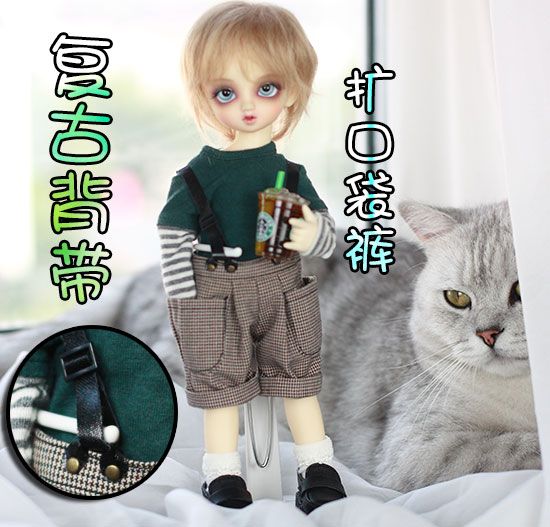 1/6, YOSD BJD SD Doll  clothes grid overalls  for BJD SD DOLL 1 6 yosd bjd sd doll accessories bjd clothes overalls