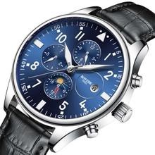 Men's mechanical watch leather strap business fashion sports watch