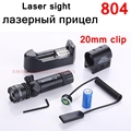 [ReadStar]804# Red Green Laser scope laser sight for gun with mount grips clip include 16340 battery and charger Retail packing