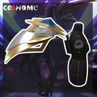 Coshome LOL KDA Kaisa Косплей костюмы крылья косплей реквизит аксессуары ПВХ и EVA материал