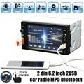 Автомагнитола Аудио Стерео с 2USB Bluetooth TF FM MP4 плеер с сенсорным экраном поддержка камеры заднего вида горячей продажи 2din 6.2 дюймовый