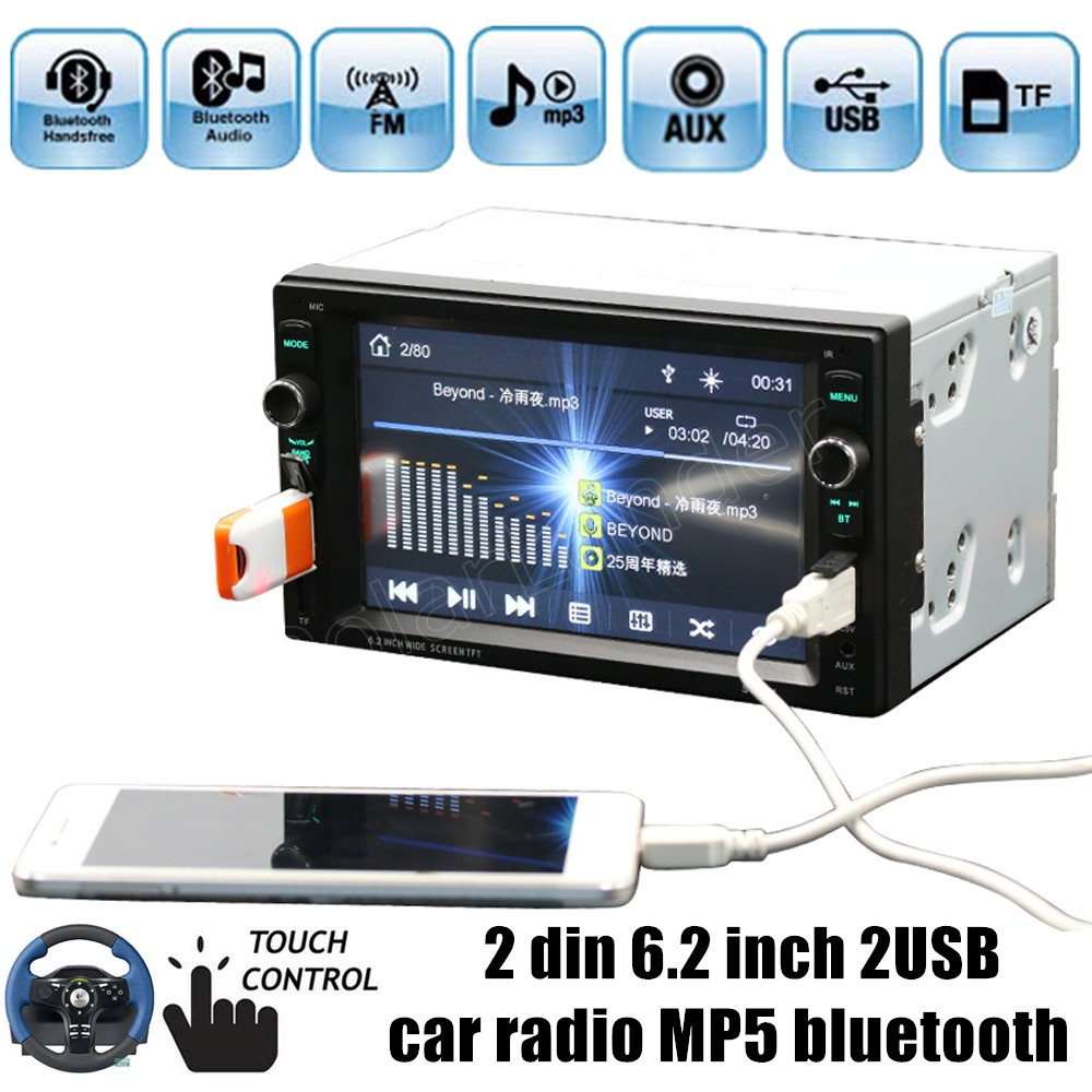 Car Radio Audio Stereo with 2USB Bluetooth TF FM MP4 Player touch screen support rear camera hot sale 2din 6.2 inch 7 hd 2din car stereo bluetooth mp5 player gps navigation support tf usb aux fm radio rearview camera fm radio usb tf aux
