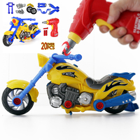 Construction diy assembly 2 in 1 Model change Motorcycle Play set with simulation Electric Play Drill and Modification Pieces
