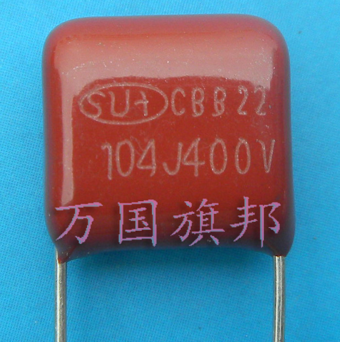 Free Delivery. CBB21 Metallized Polypropylene Film Capacitor 400 V 104 0.1 0.1 UF UF