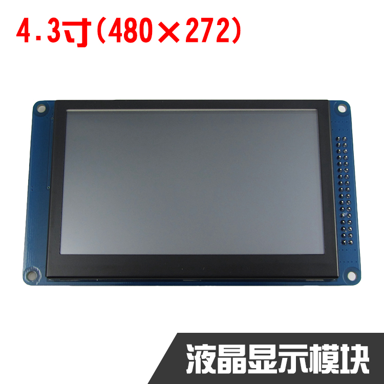 4.3 Inch TFT Display Screen Resistance Touch RA8875 Row Pin Socket4.3 Inch TFT Display Screen Resistance Touch RA8875 Row Pin Socket
