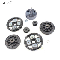 FVITEU 58T/16T and 55T/19T metal upgraded gear set for 1/5 hpi rovan baja 5b ss king Motor