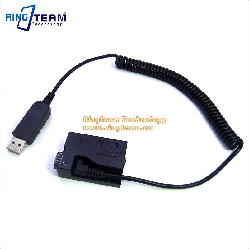 5 V USB Drive Cavo di Alimentazione ACK-E8 + DR-E8 (LP-E8 LP E8 Dummy Batteria DC Grip) per Canon EOS 550D 600D 650D 700D T2i T3i T4i X4 X5 X6i