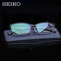 SEIKO Optical Glasses Frame for Men Beta Titanium Half Rimless Eyeglasses Spectacles Man Prescription Eye Frames HC1021