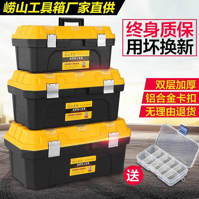 Hot Sale Real Organizer Plastic Hardware Home Tool Box Maintenance Multi-function Large  ...