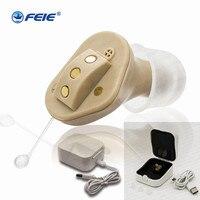 USB Перезаряжаемые слуховые аппараты наушников S 51 инструмент Усилители звука глух медицинские приборы Бесплатная доставка