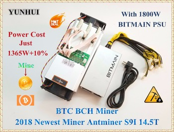 YUNHUI Newest AntMiner S9i 14.5T Bitcoin Miner With BITMAIN APW7 1800W Asic Miner SHA-256 Btc BCH Miner Better Than Antminer S9 1