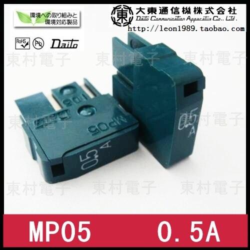 Daito Fusible MP05 0.5 A 0.5 A 125 V Fusible de acción rápida