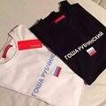 Gosha Rubchinskiy camiseta Hombres de Las Mujeres Alta Calidad del 1:1 Palacio Gosha bandera de Algodón T camisa Bape Yeezy Gosha Rubchinskiy camiseta MA138