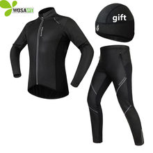 WOSAWE Winter Cycling Jacket Sets Waterproof Windproof Long Sleeve Bike Riding Coat Pants Suits Men Women Bicycle Clothing недорого