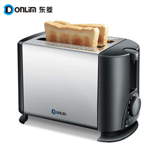 Free shipping Toaster 2 Slice stainless steel household automatic toaster