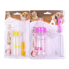 цена на 2019 Pet Puppy Kitten Bottle For Pets Nursery Bottle Feeding Kit Pet Soft Rubber Pacifier with Cleaning Brush Set 60/150ml