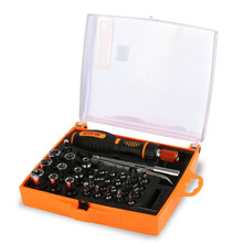 JAKEMY 33 in 1 Multi Tool Set Hand Tools Repair Tool Kit Precision Screwdriver Set Tool Box For Cell Phones Laptop Tablet PC HTC