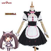 UWOWO Chocola NEKOPARA Cosplay Chocola Vanille Maid Kleid Kostüm Katze Neko Mädchen NEKOPARA Cosplay Frauen Kostüm Spiel