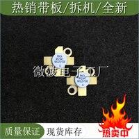 RF2347 SMD RF tubo de alta frecuencia Módulo de amplificación de potencia