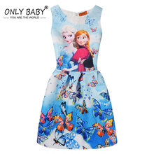 489a877f50a33 Dresses for 12 Year Olds Promotion-Shop for Promotional Dresses for ...