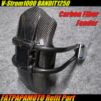 Для SUZUKI V Strom1000 BANDIT1250 Integr аксессуары для мотоциклов 100% углеродного волокна задний брызговик