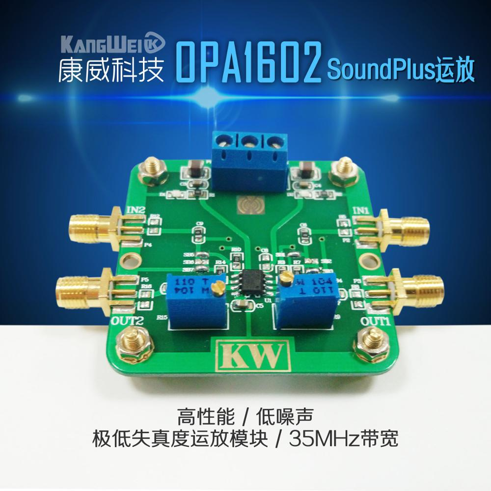 OPA1602 SoundPlus High Performance Low Noise Low Distortion Amplifier Module 35MHz Bandwidth