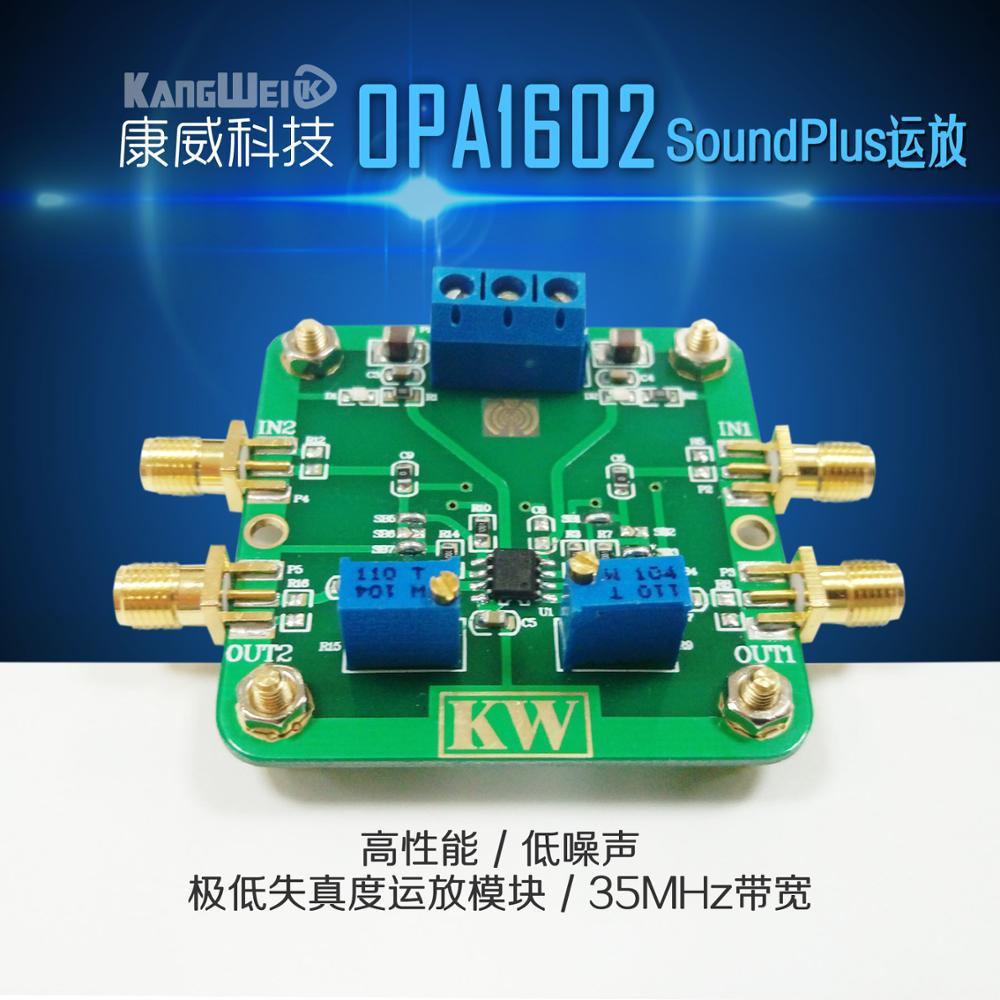 OPA1602 SoundPlus High Performance Low Noise Low Distortion Amplifier Module 35MHz Bandwidth