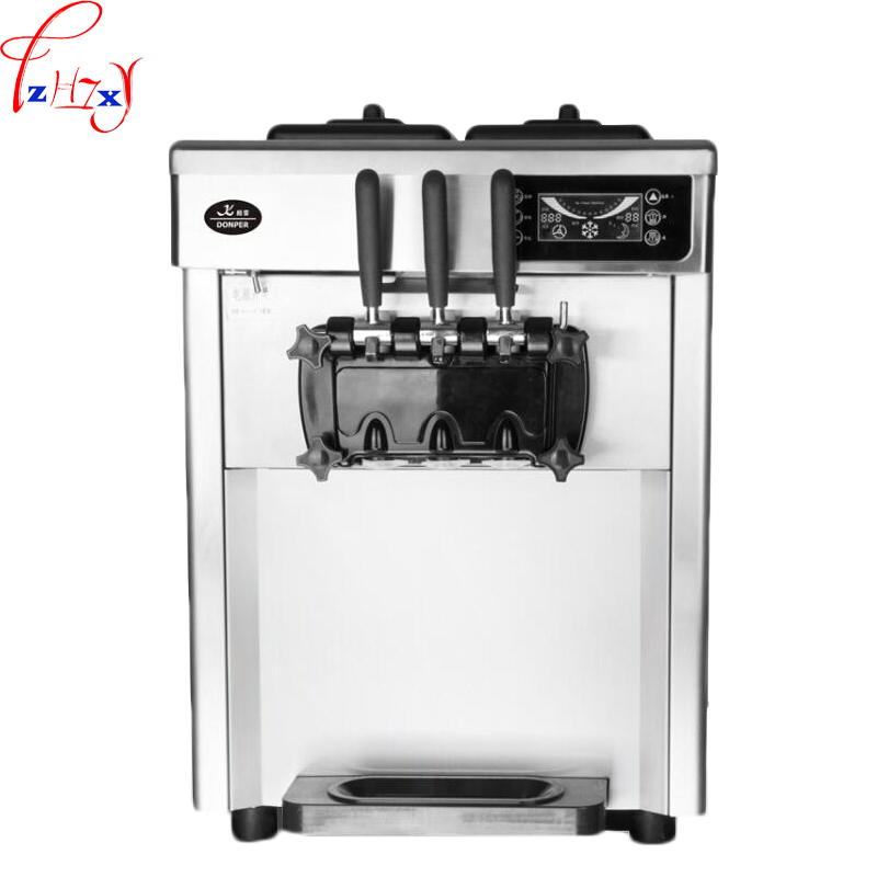 Commercial automatic desktop small stainless steel soft ice cream machine ice cream cone machine ice cream machine220V 2300W 1pc gardening tool small rake black cream colored