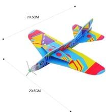 Волшебная карусель боевой самолет игрушки для детей из пеноматериала модель самолета ручной бросок Летающий планер самолеты детские игрушки