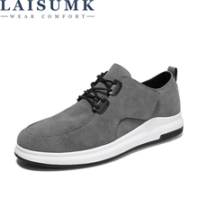 LAISUMK Spring/Autumn Men Suede Casual Shoes Breathable Leisure Fashion Sneakers Man Hot Sales 2019