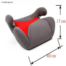 safety car seat cushion covers cover increase protect 4-12years kid child girl boy children free shipping