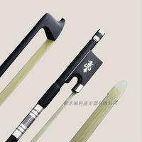 1Pc Strong Black Carbon Fiber Violin Bow 4 4 Bood Balance Natural White Horsehair Ebony Frog