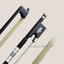 1Pc Strong Black Carbon Fiber Violin Bow 1/4 1/2 3/4 4/4 Good Balance Natural White Horsehair Ebony Frog Nickel Silver Parts
