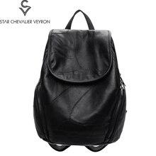 2017 модная новинка трендовые женские рюкзаки высокое качество искусственная кожа женские сумки на плечо Простые однотонные школьные сумки для девочки-подростка
