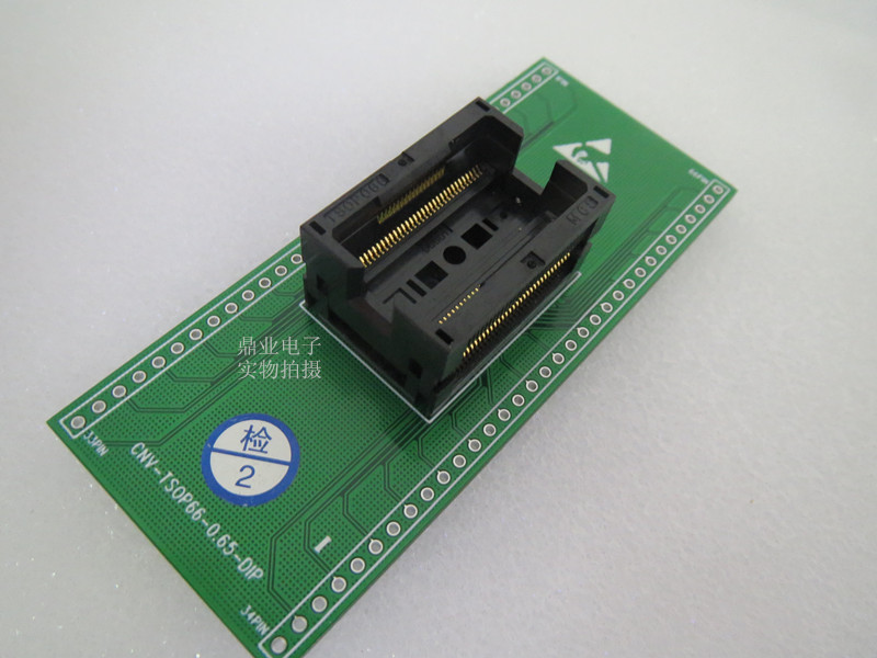 Original MCS IC Test Sitz MCS-TSOP066D1 Brennen Programm TSOP66/DIP DDR 2 generation Buchse Adapte