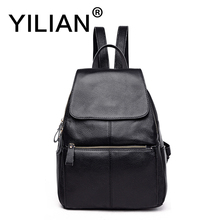 2017 New Woman Backpack Genuine Leather Bag with Big Capacity Classic Black Cowhide Fashion SPL1001