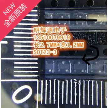 Цена HSMS-2800-TR1G