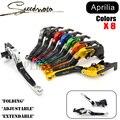 8 Цветов ЧПУ Мотоцикл Сцепные Рычаги Тормоза Для Aprilia SHIVER/GT750 GT DORSODURO 750 750 2007-2016 Бесплатно доставка