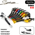 8 Colores CNC Motocicleta Palancas de Embrague Del Freno Para Aprilia SHIVER/GT750 GT 750 DORSODURO 750 2007-2016 Libre gratis