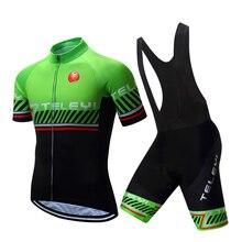 2019 Летняя мужская комбинезон короткий рукав Vélo набор MTB Майо велосипед одежда триатлонный костюм Спортивная одежда велосипед комплект одежды