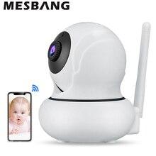New P2P pan tilt 1080P wifi IP camera home 2MP CCTV Camera wireless IP security wifi