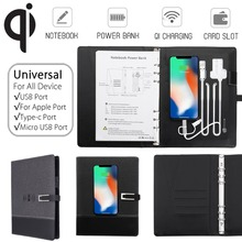 hot deal buy multi functional power bank notebook notebook with 8000 mah power bank qi wireless charging note book binder spiral diary book