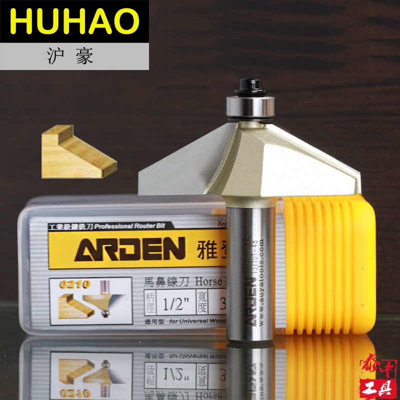 """Woodworking Tool Horse Nose Bit Arden Router Bit 1/4*1/4 1/4"""" Shank Arden A0210014-in Milling ..."""