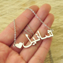 Custom Arabic Name Necklace WIth a heart necklace Silver Gold Stainless Steel Islam arabic Gift For Mom BFF