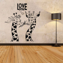 Love Animal pattern Wall Sticker you at first sight Humor Giraffes Art Decor Mural Removable Home Decoration WA-55