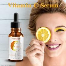 VC original liquid facial oil hydrating anti-wrinkle essence vitamin c moisturizing essence reveur essence oil