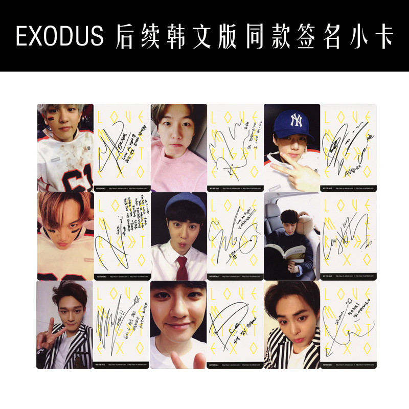 Youpop Wholesale KPOP Fan font b EXO b font font b EXO b font K font