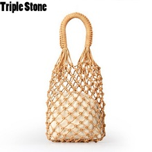 Women Handbags Mesh Rope Net Bags INS Chic Summer Beach Bags Cotton Hollow Out Basket Composite Bag Leisure Straw Bag for Girls