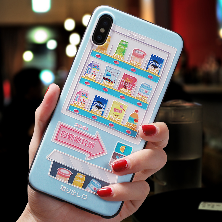 Image 4 - Japanese cartoon vending machine delicious snack Emboss Case For Iphone XS MAX For XR XS X cover For iphone 6 6S 7 8 plus caseFitted Cases   -